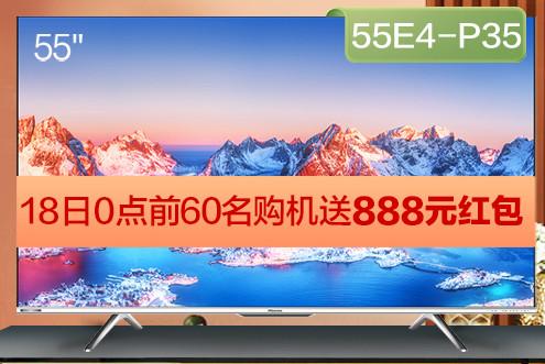 液晶电视哪个牌子好:海信电视专卖店