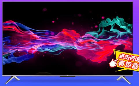液晶电视哪个牌子好