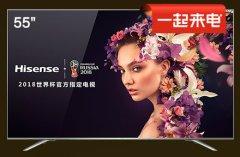 液晶电视哪个牌子好? 液晶电视机八大推荐品牌