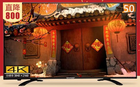 国产电视机质量排名——夏普液晶电视