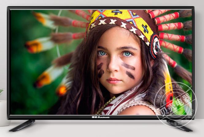 32寸液晶电视价格——厦新