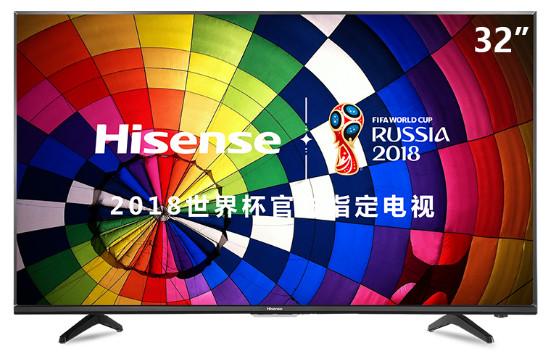 32寸液晶电视价格——海信