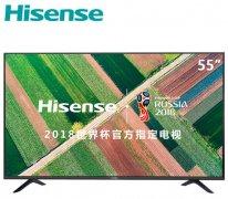 【55寸液晶电视推荐】推荐几款性价比极高的55寸液晶电视