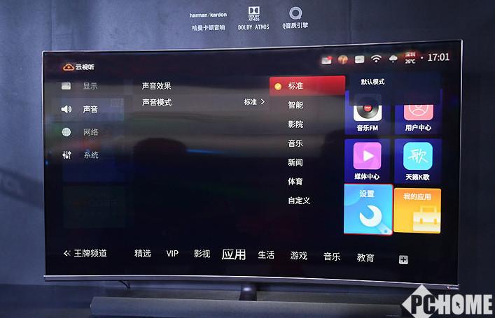 TCL C7 电视抢先测