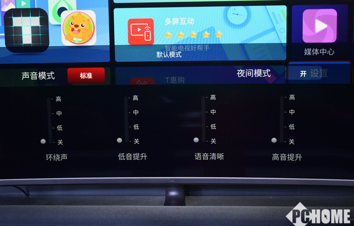 TCL C7电视评测