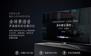 55英寸4K电视的比较:三星QA55和海信E9哪个好