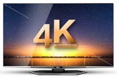4K超高清电视选购标准