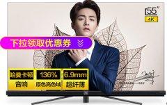 55寸液晶电视价格,55寸液晶电视多少钱可以买