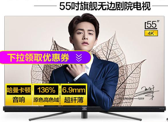 4k电视是什么意思——TCL