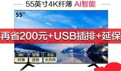 【海信电视怎么样】海信55寸液晶电视报价,推荐几款热销海信55寸液晶电视