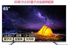 家用4k电视哪款比较好?推荐几款淘宝热卖家用4k电视