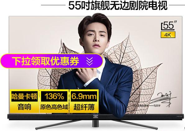 哪款家用4k电视比较好