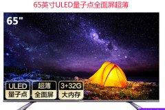 海信电视质量怎么样?长虹和海信电视哪个好?