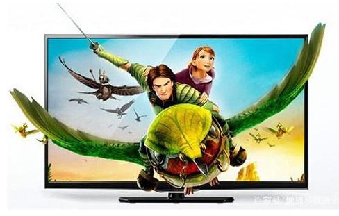 电视机怎么选购