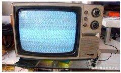 电视机怎么选购?选哪些品牌?看哪些配置?