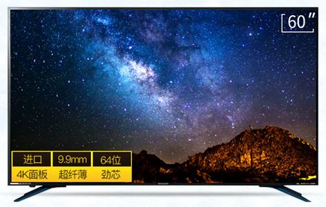 如何选购电视机品牌