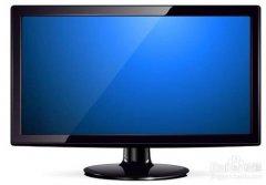 如何挑选平板电视?提供几个小技巧