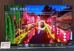 取代液晶 oled面板电视机在我国首先突破