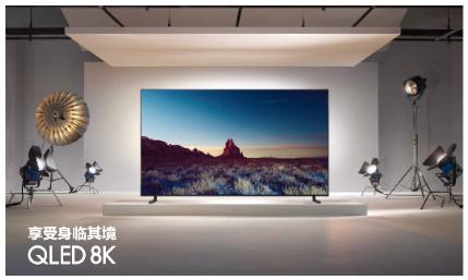 如何选购电视机