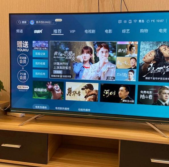 这样的电视真的很好,并且可以在一台机器上实现智能家居。