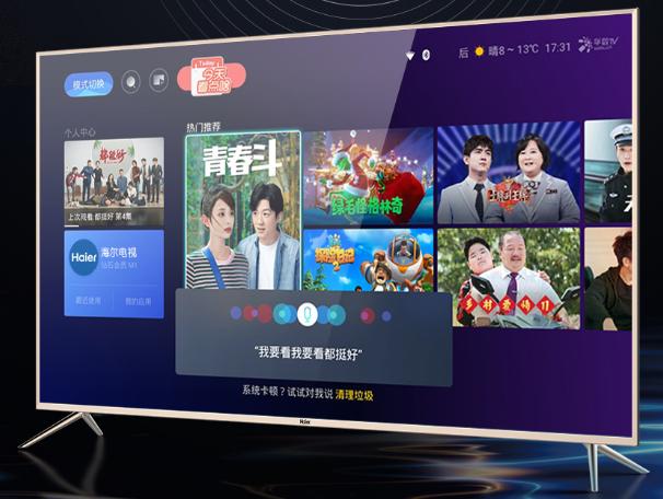 真正4k电视质量排行榜