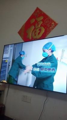 Changhong/长虹55A6U电视怎么样?
