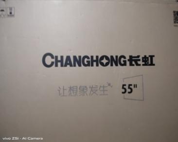 Changhong/长虹55A6U电视好不好?