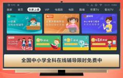 2020年65寸电视哪款好?2020年65寸4K电视推荐(高品质)