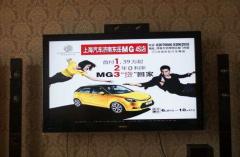 电视开机广告涉嫌侵权,江苏计划要求可以关闭启动广告
