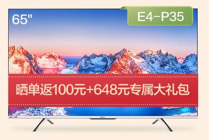 目前4k电视哪个牌子好