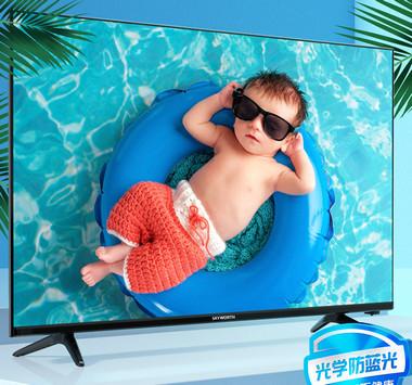电视买什么牌子好--创维