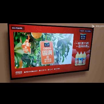小米4C 55英寸(L55M5-AZ)电视怎么样?好不好用?小米4C 55英寸电视用户揭秘