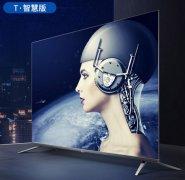 【国产电视机质量排名】2021国产彩电十大品牌推荐
