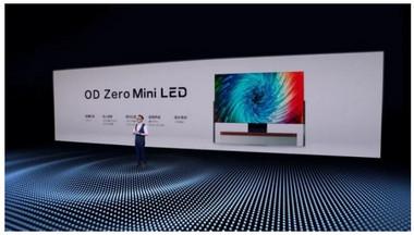 """我们将在awe2021中看到国内彩电的需求如何飞越""""天花板"""""""