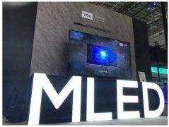 大胆预测:Mini LED将成为2021年彩电市场增长最快的技术