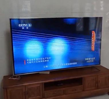 小米 L75M5-4S  75英寸液晶电视怎么样?好不好用?