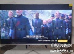 创维 酷开智慧屏 C70 70英寸4K电视怎么样?好不好用?
