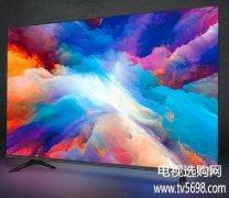 海信智能电视怎么样?推荐超好用的海信智能4K高清电视