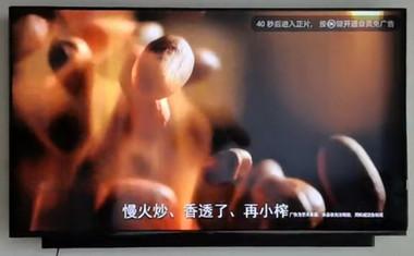 华为智慧屏 V 75 2021款 75英寸电视怎么样?好不好用?