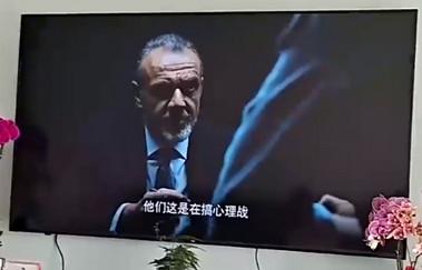 小米电视5 65英寸 L65M6-5 4K超高清电视怎么样?好不好用?