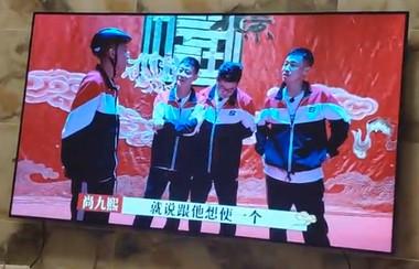 小米电视5 65英寸 L65M6-5 4K超高清电视怎么样?好不好用?.