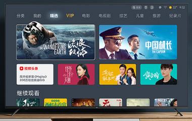 国产电视机将走大屏高端路线,推广新显示屏技术